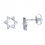 Silver Tone Star Of David Jewish Mini Cutout Star Stud Earrings