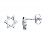 Silver Tone Star Of David Jewish Mini Cutout Star Stud Earrings