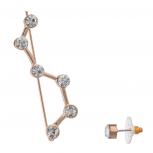 Rose Goldtone Celestial Constellation Ear Creeper Earrings