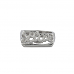 Silvertone Bae Baby Babe Verbiage Name Plate inprint Ring